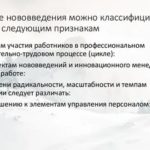 КА или in-house?